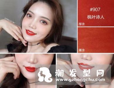 杨幂毒奶色是怎么回事 是新的口红颜色吗
